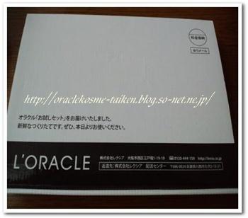 B6g_0.jpg